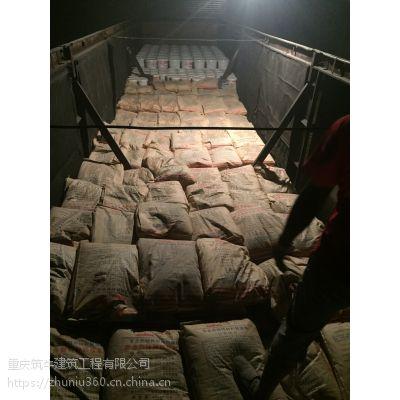重庆外墙保温砂浆厂家,挤塑板、聚苯板、岩棉板粘结砂浆厂家直销