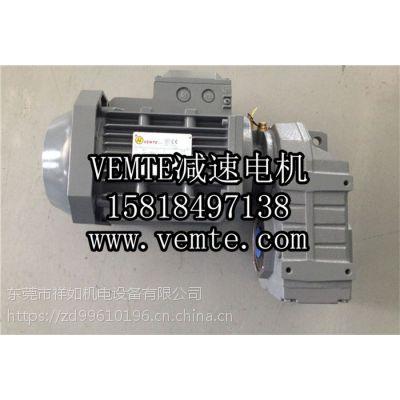 FVZ107YB132减速机,东莞减速机,热交换设备减速电机,减速机厂家,平行轴减速机