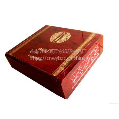 绿茶木盒包装厂,平阳木盒包装厂,浙江木盒加工厂