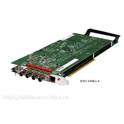 巴可板卡,原装真品RGB3293-92K