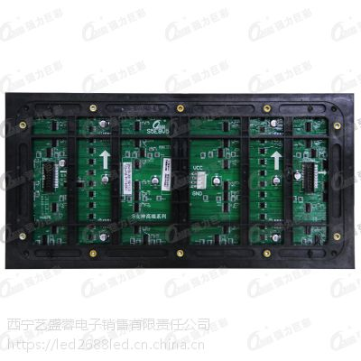 青海西宁艺盛蓉户外全彩LED显示屏大屏幕厂家特卖