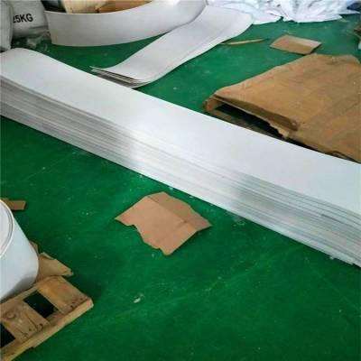 昌盛直供 四氟车削板的比重工程用四氟板