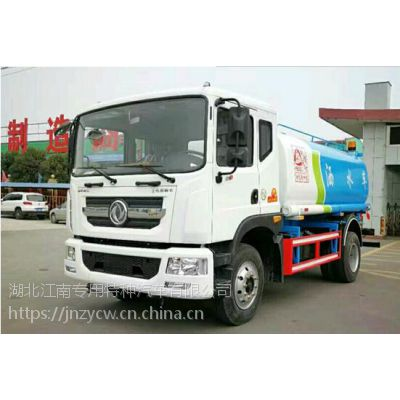 东风D9 12吨绿化洒水车报价13872855119