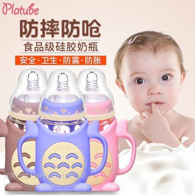一件代发新生儿玻璃奶瓶240ml防摔防爆婴儿宝宝喂水喂奶奶瓶母婴用品货源