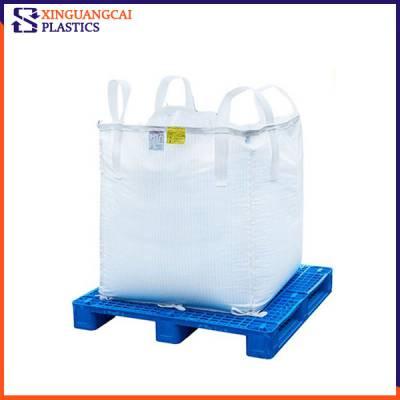 吨袋厂家直销化工类吨包袋支持定制