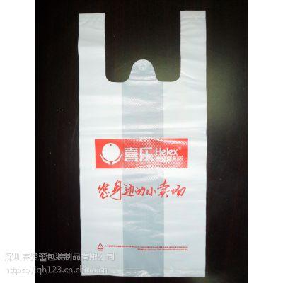 背心袋{塑料背心袋}上海背心袋|上海胶袋厂