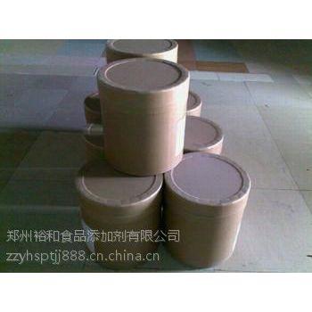 tbhq(食品级抗氧化剂)生产厂家