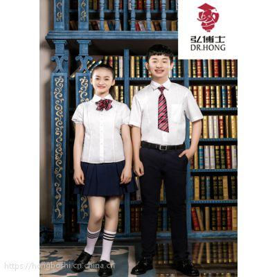 弘博士校服加盟-初高中学生英伦校服设计图样|运动校服款式