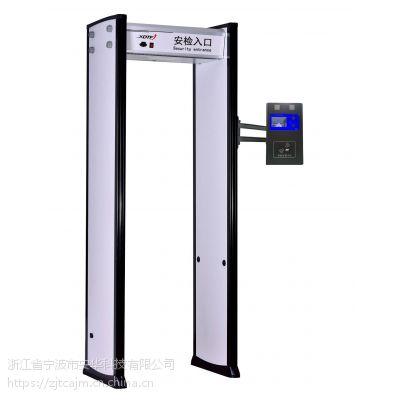 人脸识别身份一体机安检门/人脸身份识别经济型安检门