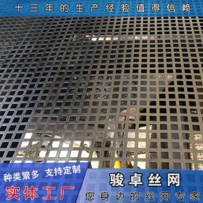 洞洞板制造厂家 镀锌洞洞板 圆孔外墙金属板网自产自销