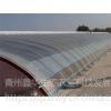日光温室建造商