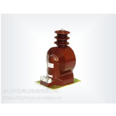 JDZX9-35 户内电压互感器 JDZX9-35 JDZXF9-35 单相电压互感器