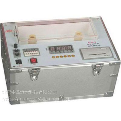 中西绝缘油介电强度测试仪 型号:HD99-GY-JY库号:M374894