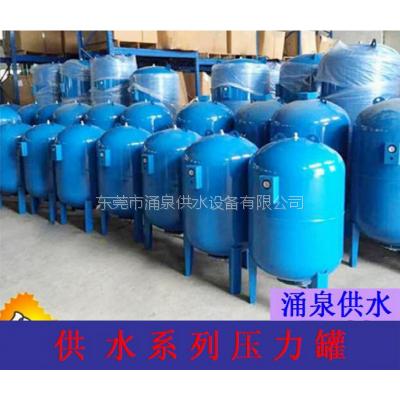 涌泉供水 隔膜式压力罐 楼层供水膨胀罐 隔膜式气压罐36*540mm