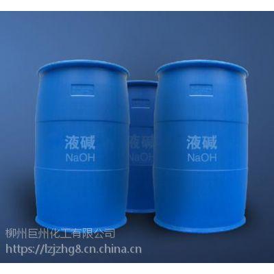 液碱 广西32液碱 液体氢氧化钠 工业级