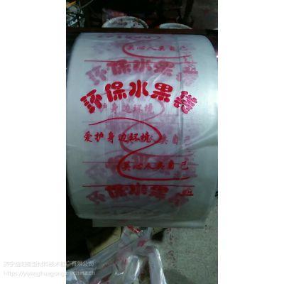 三峻牌S7型水性油墨专注于塑料袋印刷凹版表印油墨