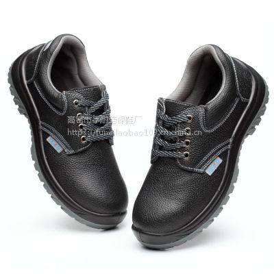 优质牛皮防砸防刺穿劳保鞋PU聚氨酯底防护鞋钢头钢底 男士低帮