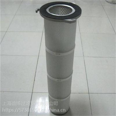 聚酯纤维滤筒、滤筒、上海迪扬过滤(在线咨询)