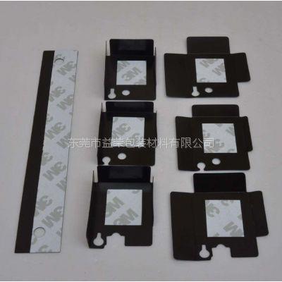 PVC绝缘垫片 PC麦拉片 PP绝缘片 胶片背胶丝印冲型 定制生产