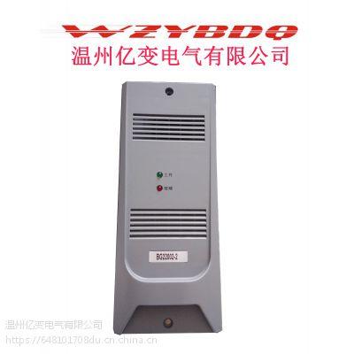 高频充电模块HG10A220Z