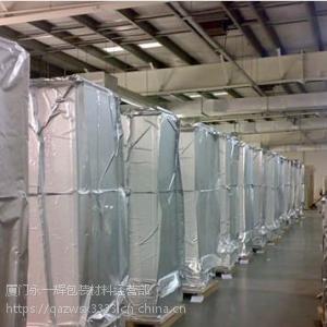 机械防潮立体袋海运铝塑膜包装袋加工定制