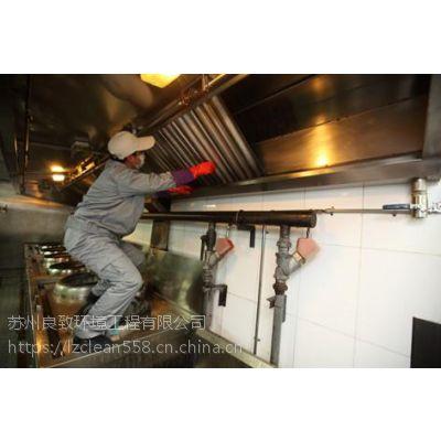 苏州厨房维保公司排名_苏州厨房风机维修保养_苏州风机清洗保养_良致保洁