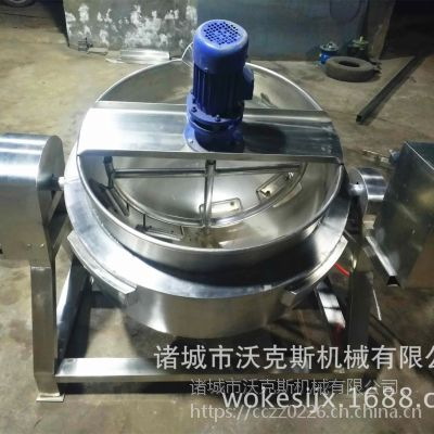 300L炒肉松鱼松炒锅 沃克斯炊具搅拌夹层锅 全自动搅拌食品机械 食堂炒锅质量好