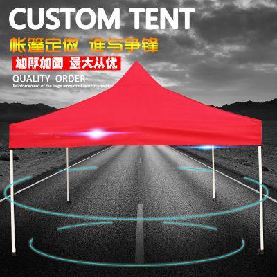厂家户外广告展览帐篷摆摊促销折叠帐篷四脚伞帐篷