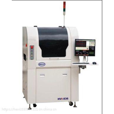 和西供应AOI视觉检测仪