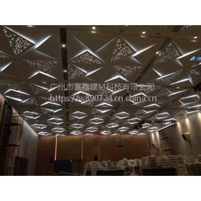 优质厂家铝单板户外装饰幕墙冲孔造型墙面雕花镂空板