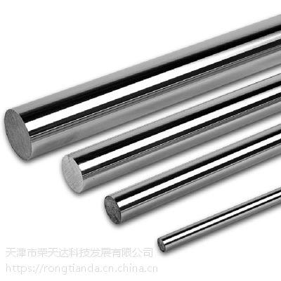 国产直径6-80mm 镀铬标准直线光轴 调质实心高硬度轴 滑动圆导轨