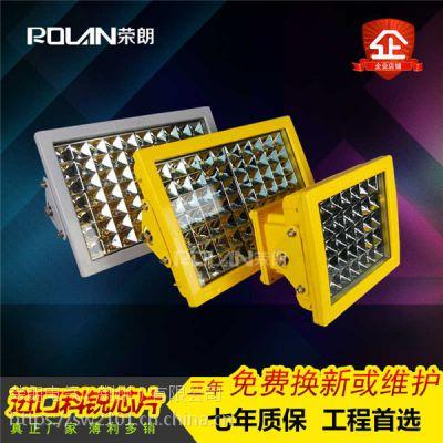 配电室照明SW8140防爆220WLED泛光灯 IP66