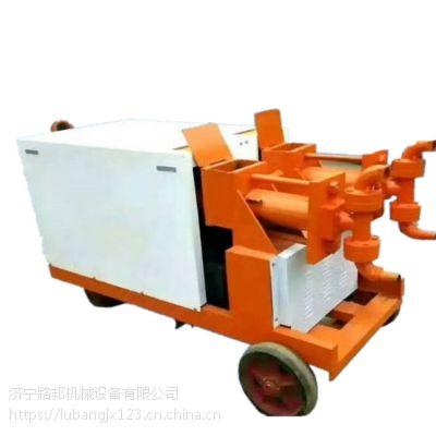 路邦机械双液注浆机 双缸注浆泵厂家