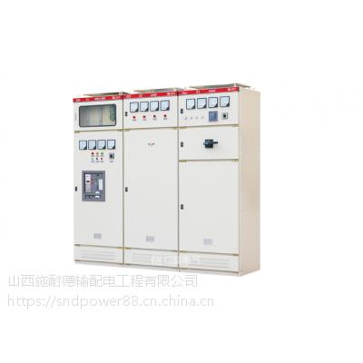 临汾MNS型低压抽出式开关柜 13803459092 0351-7588808