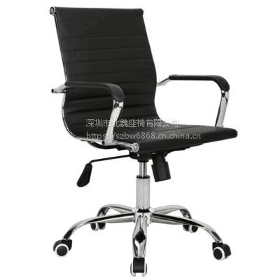 深圳办公椅子厂家-深圳办公椅子厂家直销-深圳办公椅子在那里
