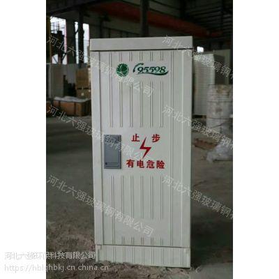 乌尔禾区玻璃钢电缆分支箱专业模压厂家配电箱特价选六强