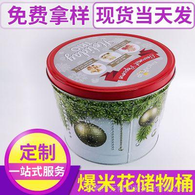厂家直销爆米花储物桶 广东礼品铁盒生产厂家 爆米花包装储物桶