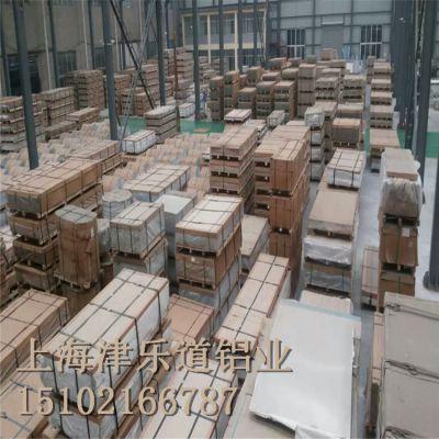 常年现货供应3003铝板 铝卷 欢迎新老客户咨询下单
