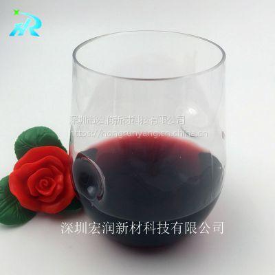 供应两点凹塑料酒杯,PET塑料小酒杯