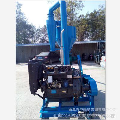 玉米入库平稳输送气力输送机吸送一体的气力吸粮机价格兴亚