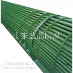 供应SHY99新型冷换设备防腐涂料 山东 江苏 北京 上海 河北