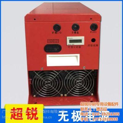 uv变频电源厂家,超锐uv变频电源厂家,南京uv变频电源厂家