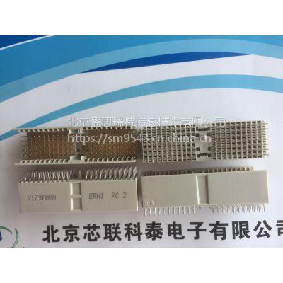 054528连接器ERNI恩尼Shielded屏蔽ERmet 2.0毫米硬公制