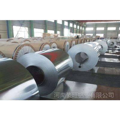 1060铝板卷材,大型铝板加工厂