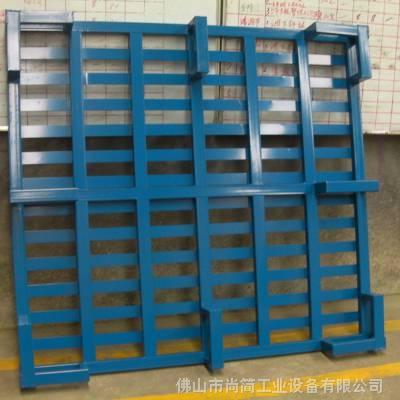哪里有广东佛山专用的铁托盘盛装容器制作厂家?找佛山尚简定制