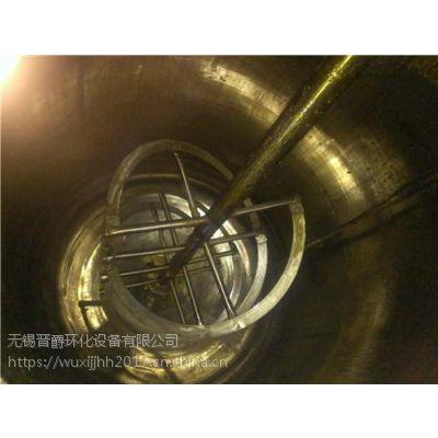 胶黏制品反应釜厂家,武汉胶黏制品反应釜,无锡晋爵环化设备