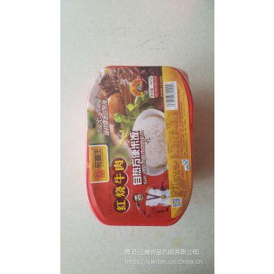 供应青岛日清小火锅,方面米饭热收缩包装机