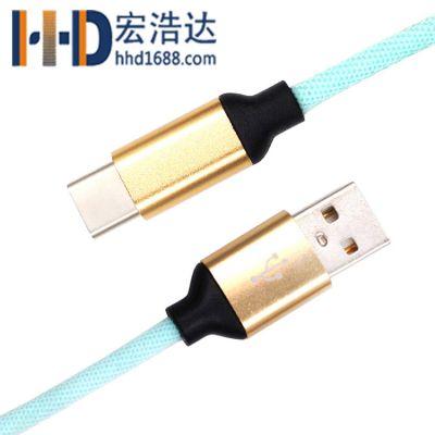 宏浩达厂家手机数据线铝合金布纹充电type-c数据线工厂专业定制