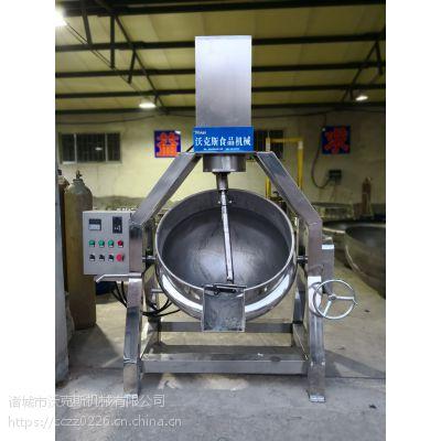 500L 电加热可倾搅拌夹层锅 不粘不糊锅设备