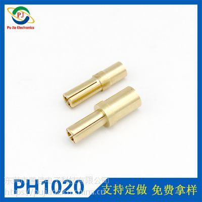 普佳8.0mm香蕉插头 精密铜管铜套 黄铜镀金电机电调香蕉插头接线柱